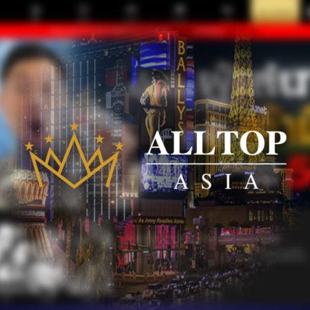 เริ่ม Affiliates กับ Alltopasia
